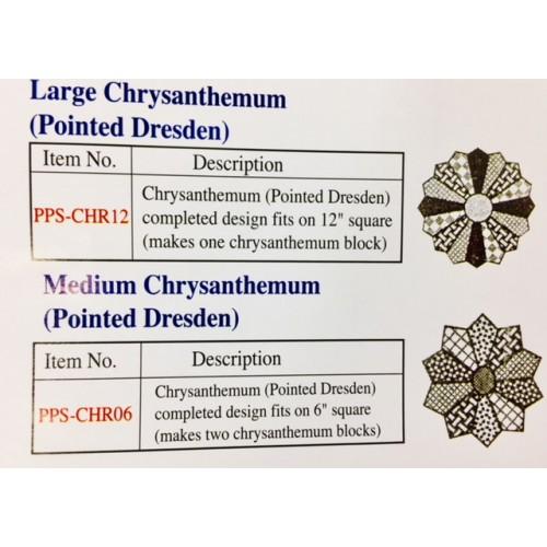 Chrysanthemum (Pointed Dresden)